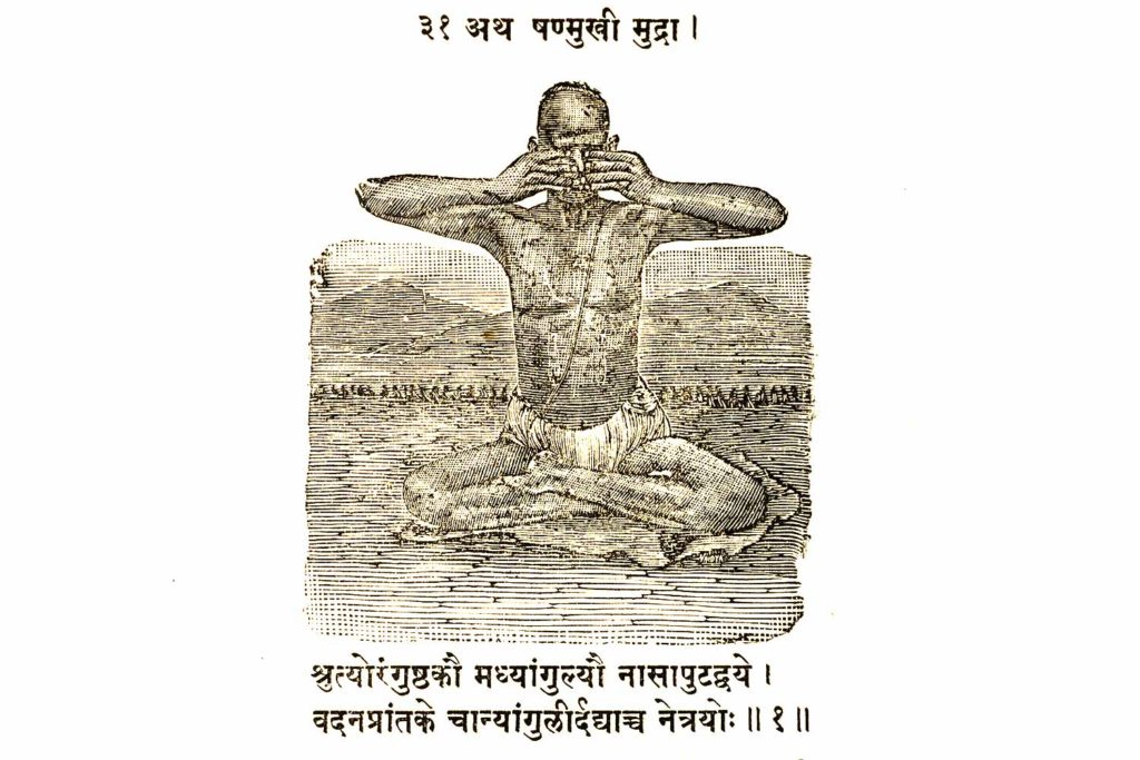 Illustration of Yoni mudra.